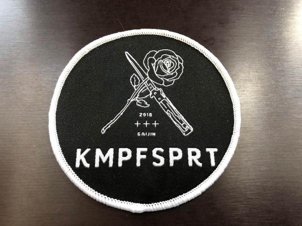KMPFSPRT - Patch - Dolch & Rose