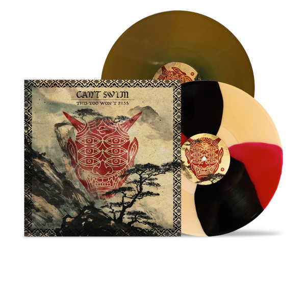 """Can't Swim - This Too Won't Pass (LP 12"""")"""